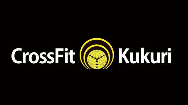 クロスフィットKukuriの画像